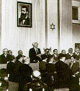 david-ben-gurion-reads-israels-proclamation-of-independence