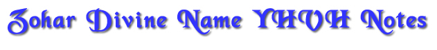 zohar_divine_name