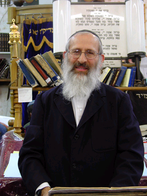Rabbi Shlomo Avine