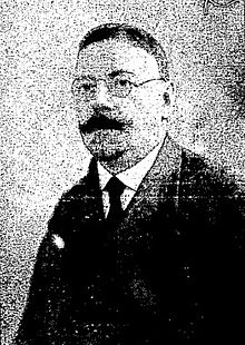 rabbi_israel_zolli